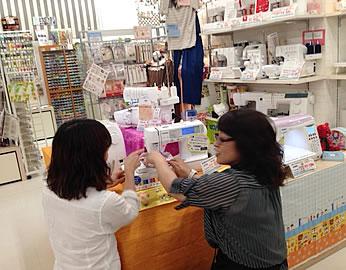 写真:イオン岩見沢店
