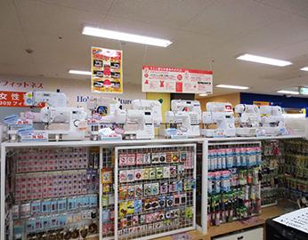 写真:イオン釧路店