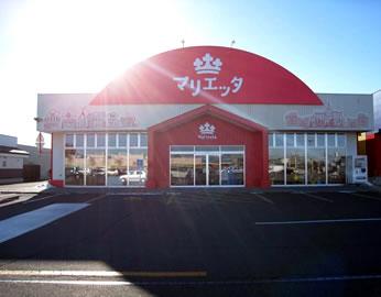 写真:マリエッタラポート白樺店