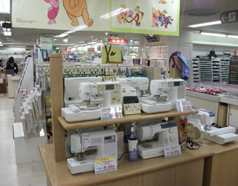 写真:カナリヤ本店