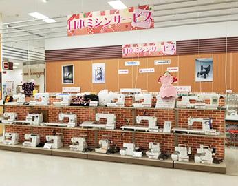 写真:イトーヨーカドー宇都宮店