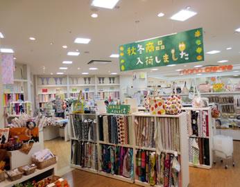 写真:マーノクレアール トレッサ横浜