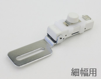 写真:ジャノメミシン 「ゴムテープ付け」(カバーステッチミシン)