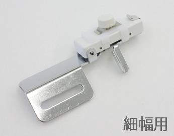 写真:ジャノメミシン 「ガイド付ゴムテープ付け」(カバーステッチミシン)
