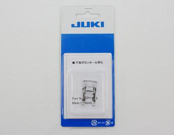写真:JUKI(ジューキ) 「手動ボタンホール押え」(家庭用ミシン)