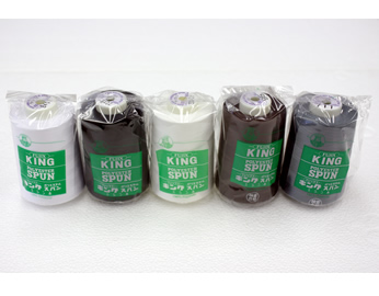 写真:フジックス「キングスパン 基本5色セット」(ロックミシン)