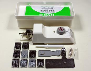 写真:「職業用ボタン穴かがり器セット」(職業用ミシン)