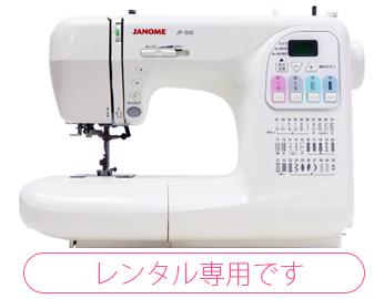 423-JP500