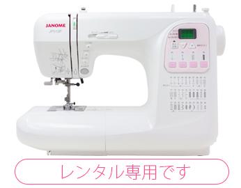 423-JP510