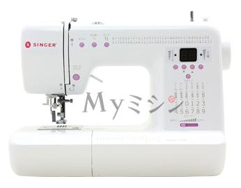 写真:文字縫いコンピューターミシン「S-017」