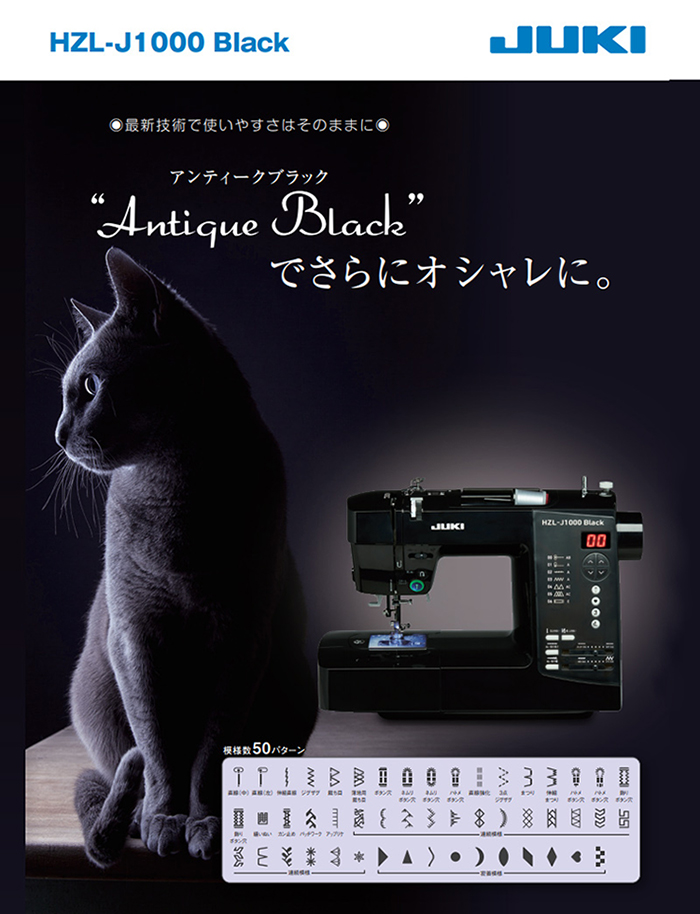 ジューキ(JUKI) コンピューターミシン「HZL-J1000B」