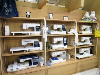 写真:大塚屋江坂店