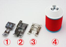 G100用オプション品4点セット
