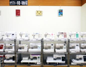 写真:イオン大和店