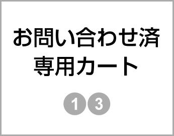 U134-1000ML