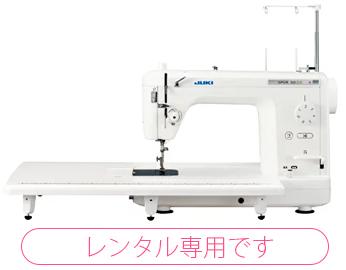 写真:【レンタル】「JUKI職業用シュプールTL25DX-1」