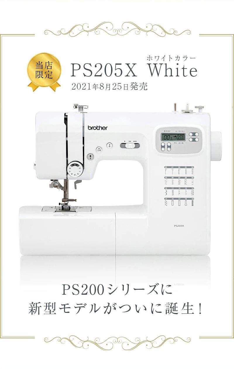 PS205x